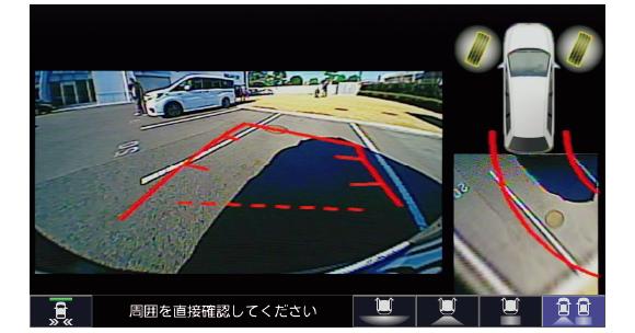 ホンダ フィット 新型 レーン チェンジ で 大きな 安心 リア カメラ de あんしん プラス