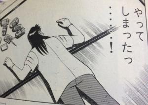 RAV4グレード_kaiji