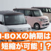 nbox_noukitop