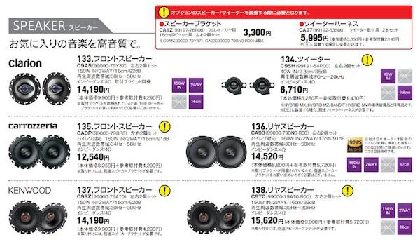solio_speaker