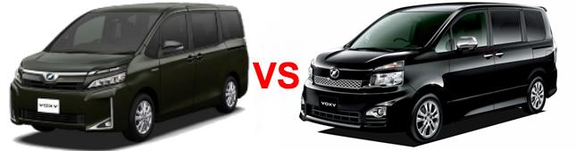 ヴォクシー燃費_vs先代