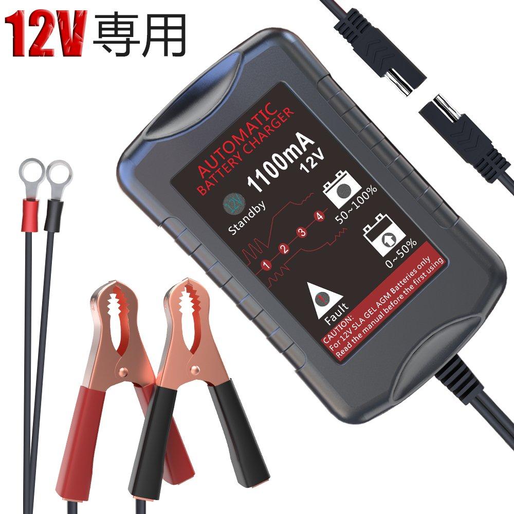 バッテリー充電器_バッテリーチャージャー