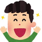 カローラスポーツMT_nebikisaidai