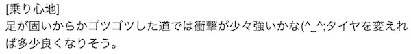 specia_norigokochi