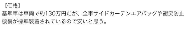 days_kakakuyoi