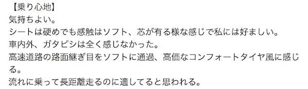 days_norigokochiyoi