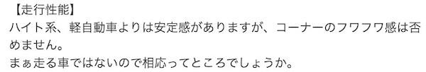 roomy_fuwafuwa