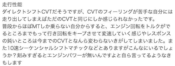 rav4_cvt