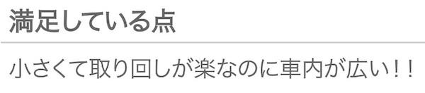 solio_soukouyoi