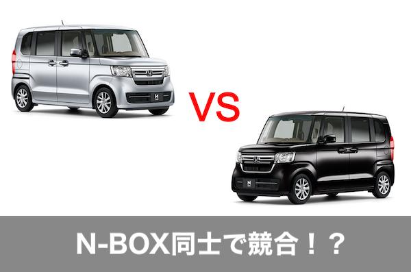 nbox2